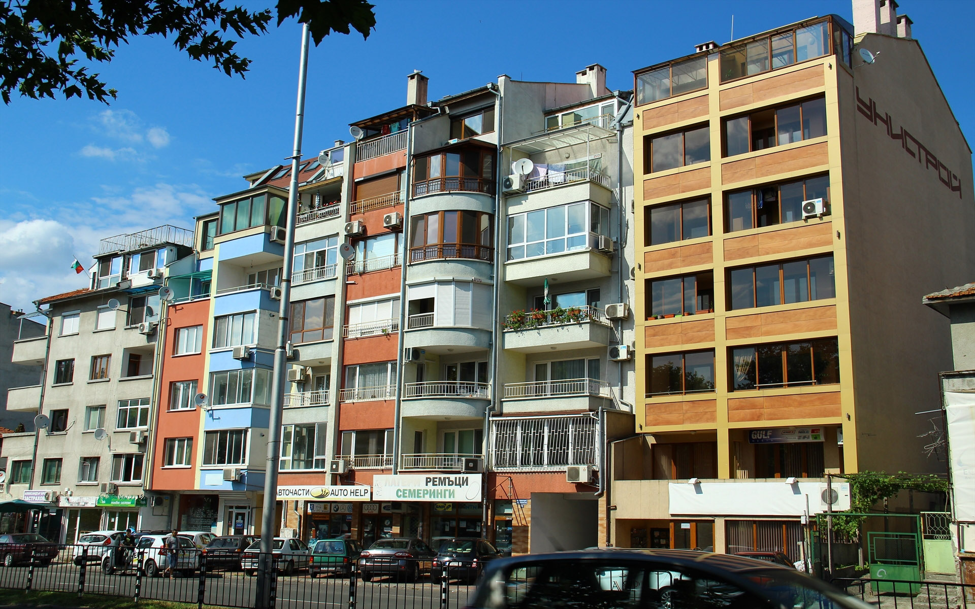 Residential building, 73 Demokratsiya Str.