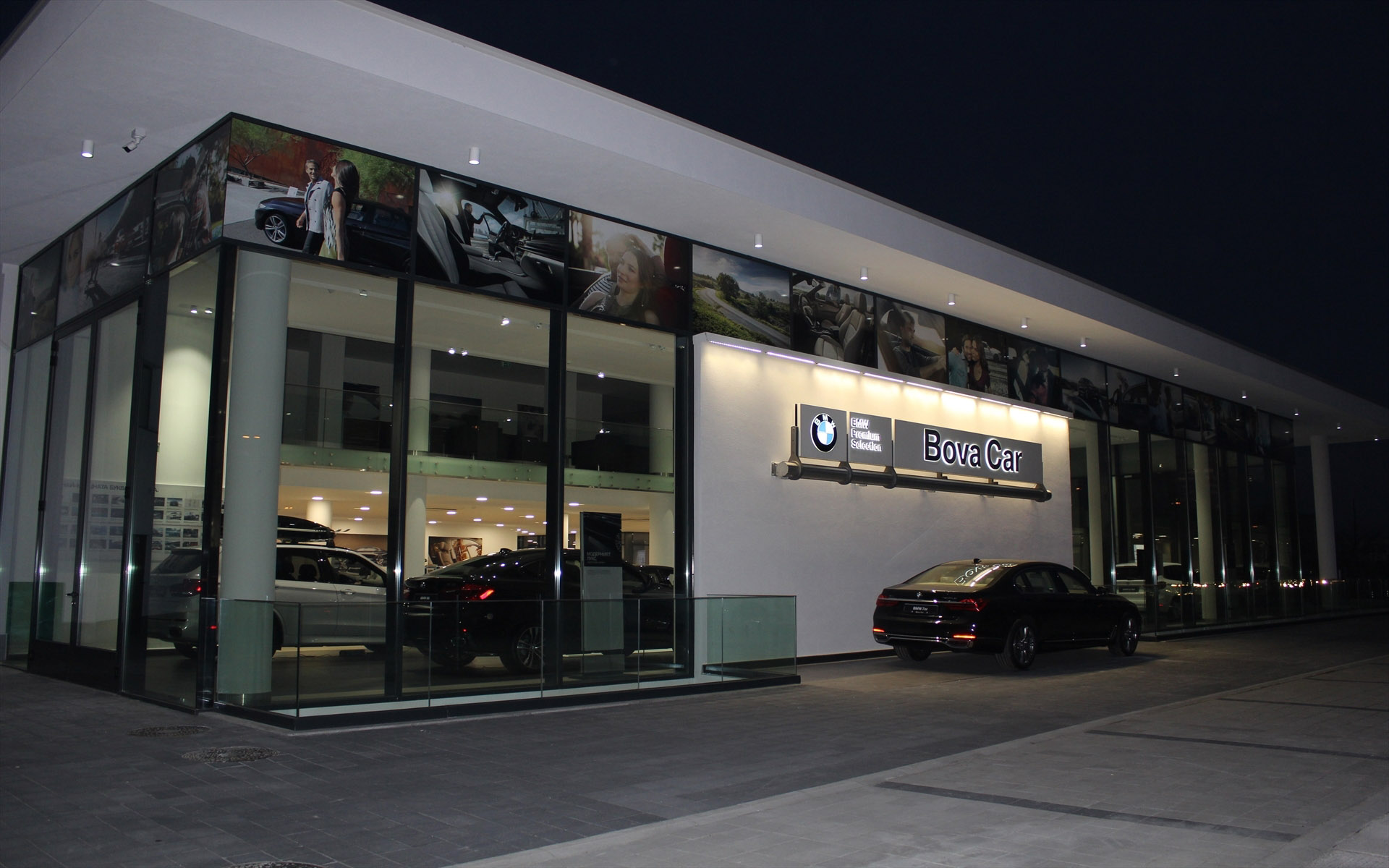 Auto center with showroom